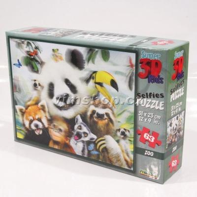 3D Puzzle Zoo