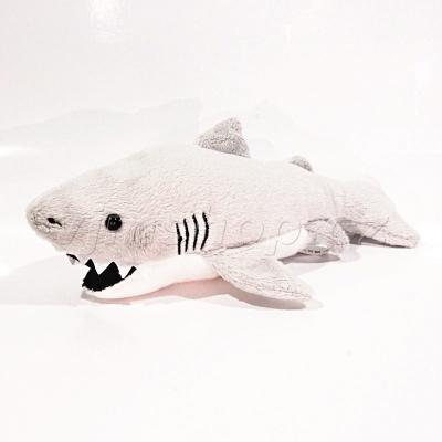 Plyšový Žralok 26cm