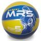 Míč Dream Team Star Size 5 - 390g - MONDO